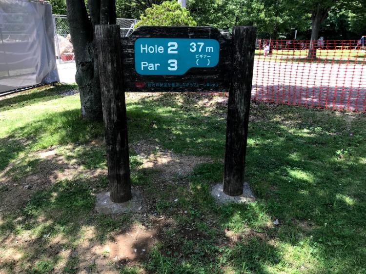 辰巳の森海浜公園コース2番ホール看板