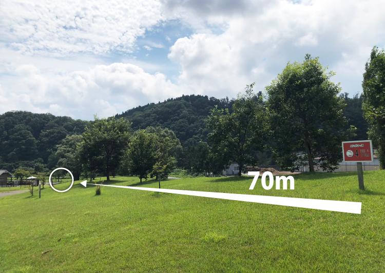 国営みちのく杜の湖畔公園北地区ディスクゴルフコース4番コース