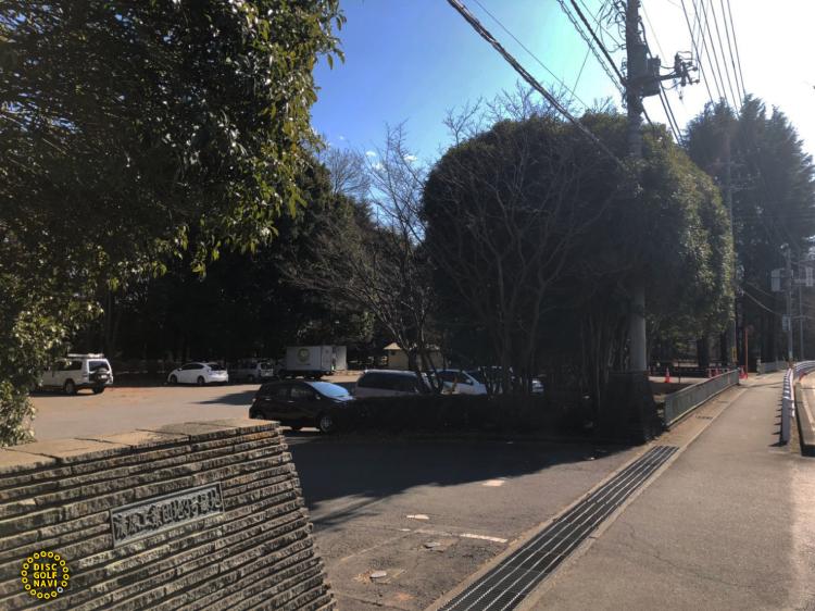 清原3号緑地ディスクゴルフコースの入り口