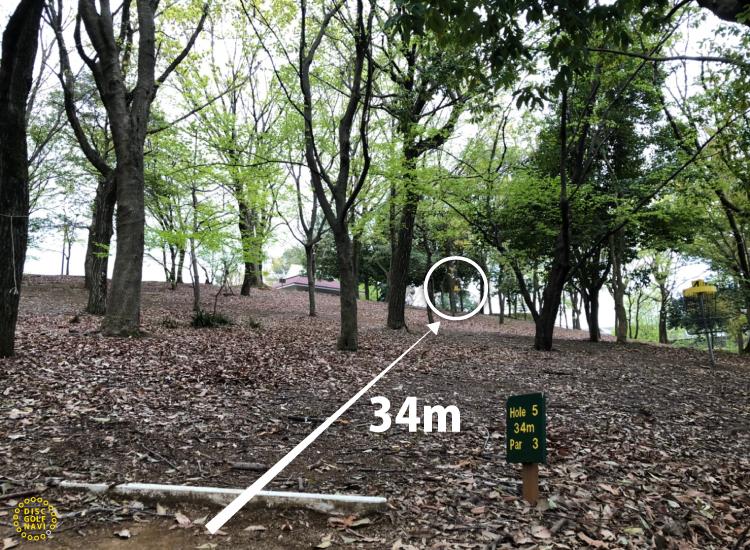 上柚木公園コース5番ホール